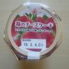 アンデイコ 苺のチーズケーキ カップ90g