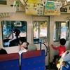 【京浜急行・快速特急】クロスシート車にはかぶりつき席【快特の名に偽りなし】。