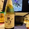 奥野田ワイナリーのWebワイン会のために、バーミキュラで料理自作。神田川の屋形船が寂しげ。(台東区江戸通り)