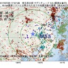2017年07月23日 17時57分 埼玉県北部でM3.5の地震