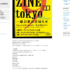 Here is ZINE tokyo 9に出展した気がしました