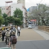 東京・板橋区 石神井川中流と旧板橋宿を訪ねる