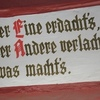 ドイツ、木組みの家の言葉 6 ある者は…