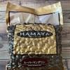 【HAMAYA】ハマヤ コーヒー スーパーマンデリンの味は?