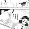 コータスキュウコン(最終ver)