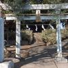 パワースポット巡り(224)東京府中市 浅間山の周辺 【旧ブログより】