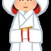 松山ケンイチさんの「嫁」発言問題 #言葉狩り #松山ケンイチ #嫁 #婿