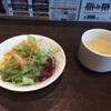 「いきなりステーキ」  初訪問記録