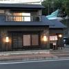 【日本三大居酒屋その1】最難関の「長久酒場」に行ってみた(和歌山県白浜町)