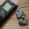 レビュー 耳をふさがないイヤホン ソニー STH40D は「ながら聴き」に使える!
