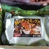 【その他】チュベ・ド・ショコラの割れチョコ/日本では珍しい割れチョコ専門ブランドですが、コクがあって濃厚なチョコレートです