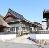 月性展示館(山口県柳井市遠崎、妙円寺境内)