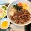 【北区】焼肉屋かねよし。安いよ美味いよ、ランチのまかない丼は一食の価値あり!