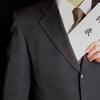 退職日記04「会社へ退職の意向を伝える」