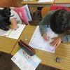 2年生:書写 年賀状の練習