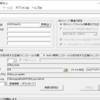 Windows XPでWindows Update ができなくなってたので「SP+メーカー」でHotfix(修正プログラム)のダウンロードをしておこう