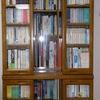 本棚を練る