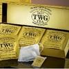 最高級は1Kg100万円!紅茶の激戦区ロンドンにシンガポールTWGがついに出店!ロンドン観光ついでに雰囲気を満喫しよう!