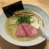 【今週のラーメン2610】 麺屋 さくら井 (東京・武蔵野西久保)らぁ麺・塩