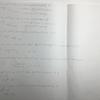 整式の割り算・割る式の次数2以上 演習2