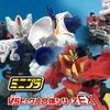【戦隊 食玩事件簿 file.27】ミニプラEX弾、登場!!