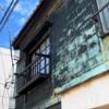 月島の木造建築・後編 東京都中央区月島