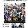 ビラおよびプラカード準備終了  11/23  新宿西口 14:00-17:00 香港の自由を求める運動への支援
