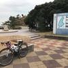 サイクリスト憧れの島を一周してきたが。