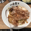 らーめんとしょうが焼き あの小宮でタレ中華と生姜焼き(渋谷)