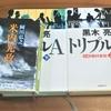 本2冊無料でプレゼント!(3407冊目)