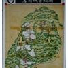 日本100名城(38)