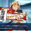 【バトル イン ニューヨーク Fight2】三十路のFGO日記