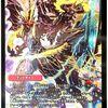 【逆襲のギャラクシー卍・獄・殺】UGCカードを一気にプレビュー!これでギャラクシーマスター!番外編!