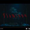 米津玄師の新曲MVが3時間で100万回再生超え?