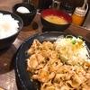 【伝説のすた丼】おすすめメニューランキング!すた丼よりスタミナライス肉増しがおすすめ