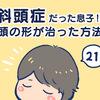 【おしらせ】Genki Mamaさん第26弾掲載中!