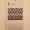無料公開している今すぐ使えるおすすめカレンダーはアラクネさん