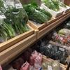 岡山県産野菜🥬