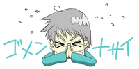 【お願い】私に助けを求めないで!!SOSを送らないで!!