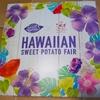おいしいもの〜らぽっぽのハワイアンパイ