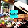 【オススメ5店】川越(埼玉)にある魚料理が人気のお店