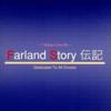 ファーランドストーリーのサウンドトラックの中で どの作品が最もレアなのか