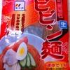 ビビン麺 (市販品ですよ)