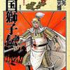 双葉社発売の懐かしの大人気青年コミック売れ筋ランキングトップ30