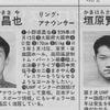 プロレス、格闘技のリングアナウンサーとアニメ声優さん