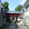 八幡神社(愛媛県喜多郡内子町)