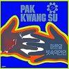 Pak Kwang Su / 잔디. 이제 그만 떠나주오.마른잎 (1973,Korea)