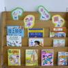 とある学校の図書館(運動会)②