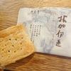 北海道 六花亭