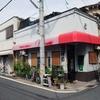 大衆食堂 丸二食堂/京都府京都市